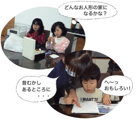 「学び」の様子の写真2